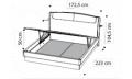 Кровать SINKRO 160х200 с под.мех.