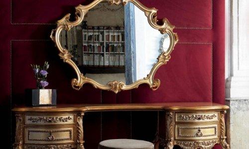 Туалетный столик Silik Vesta (Art. 7797) с ценой и фото в Симферополе