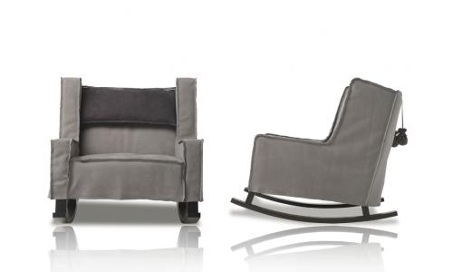 Кресло-качалка Baxter Rocking Housse с ценой и фото в Симферополе