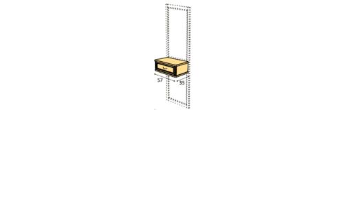Навесной пенал с ящиком с ценой и фото в Симферополе